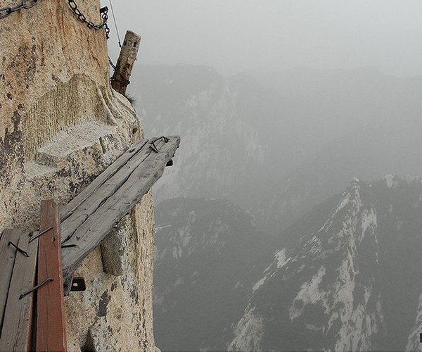 The scariest trail in the world!